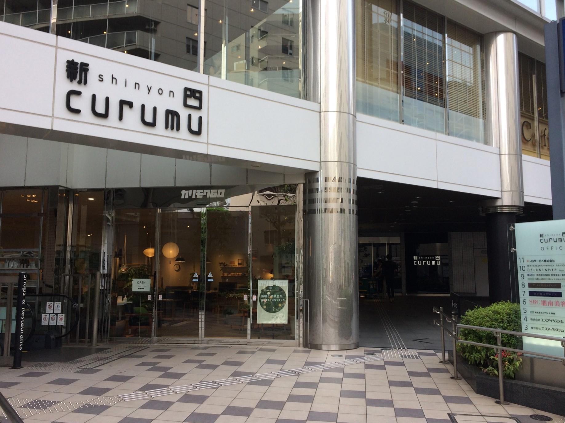湘南美容クリニック新宿南口院(6階)