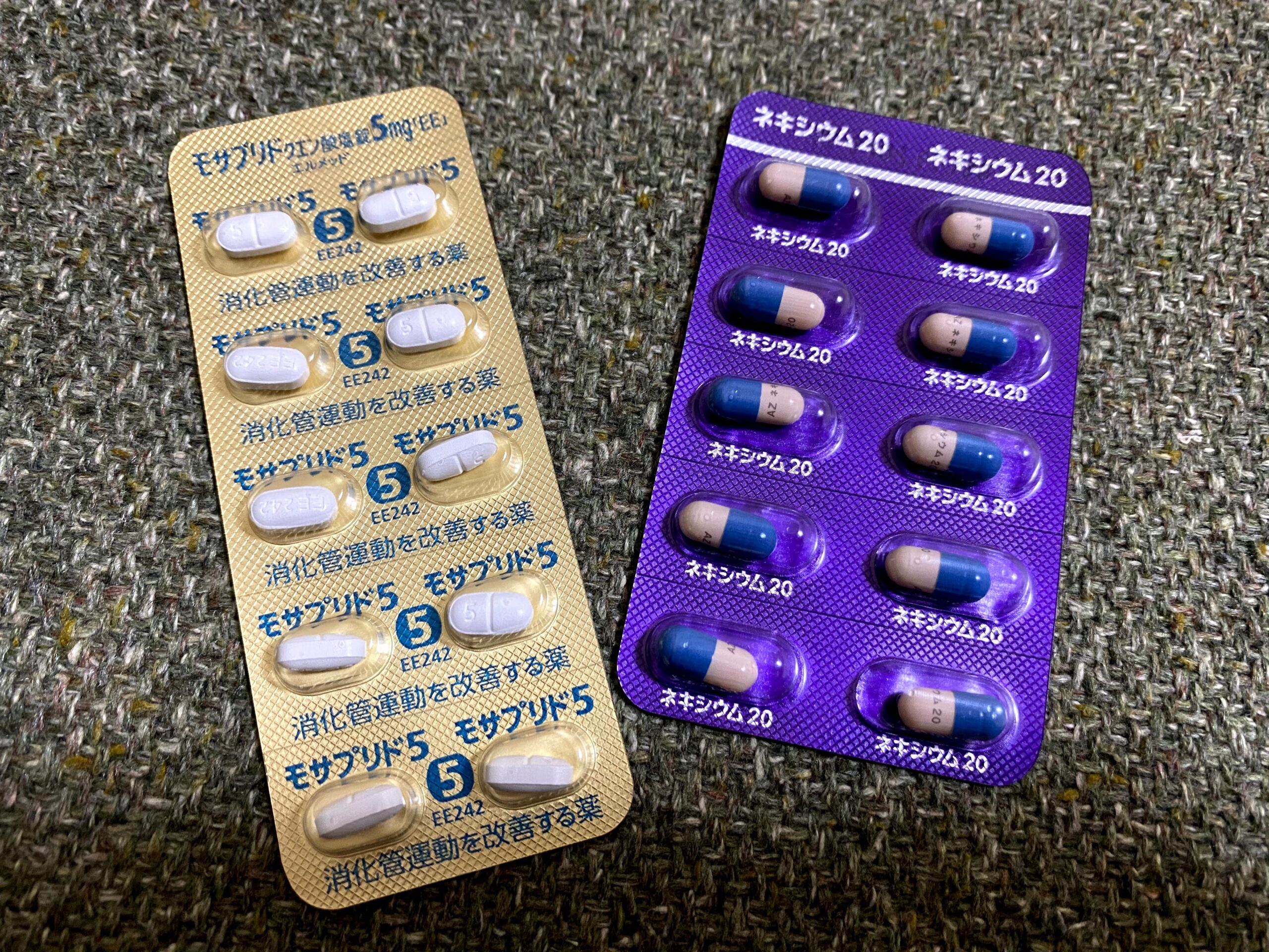 胃酸を抑える薬