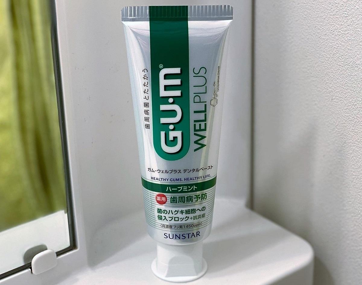 お勧め高濃度フッ素歯磨き粉ランキング