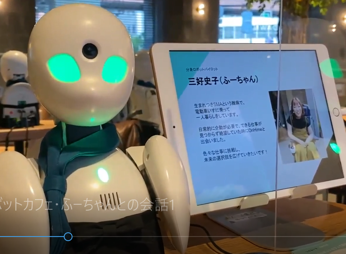 分身ロボットカフェの店内